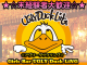 UGLY Duck LiNG|ガールズバーのアルバイト