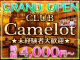 club Camelot|キャバクラのアルバイト